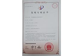 电镀镀铬废水全膜法处理发明专利