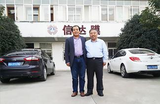 热烈欢迎南京大学焦教授莅临我公司参观指导!