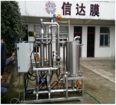 信达膜自主研发500L/H陶瓷膜设备