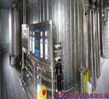 集装箱式1T/H全自动双极反渗透纯水设备