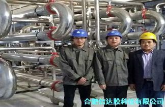习近平签署主席令公布《水污染防治法》修改内容