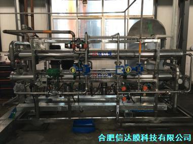 合肥信达膜公司设计制作的乳酸钠膜设备