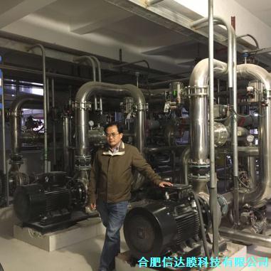 信达膜独创酒精中温沼液膜分离系统设备中温厌氧废水膜设备