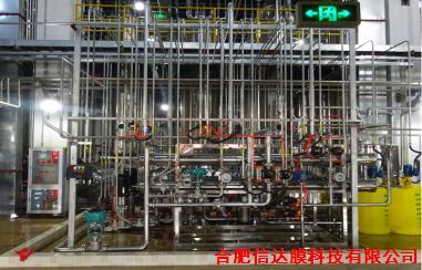 膜分离和膜浓缩技术在银杏叶深加工中的应用
