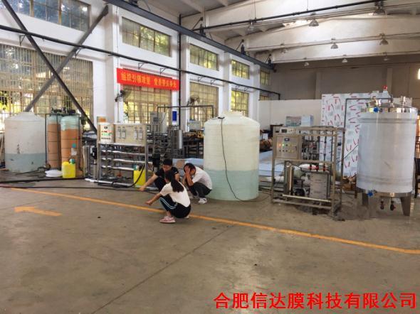 双级反渗透+EDI超纯水系统
