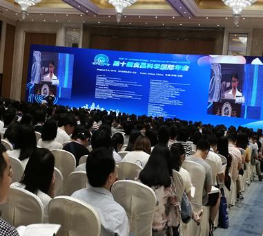 合肥信达膜参加第十届食品科学国际年会