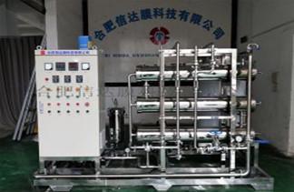 酱油脱盐膜过滤-膜分离设备-信达膜「正规厂家」