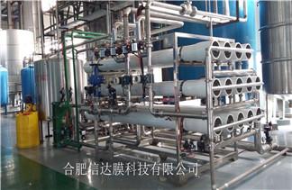 发酵液膜分离设备的产品特点以及应用领域