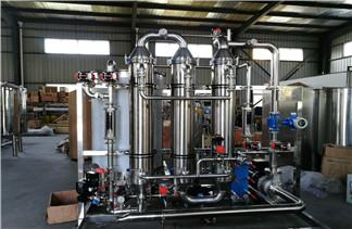 合肥酶制剂澄清浓缩膜设备 生物催化活性高