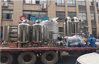 四川绵阳大型信达膜陶瓷膜设备发货了