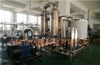管式膜设备供应厂家