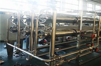 信达膜膜设备在甘氨酸纯化处理中的应用