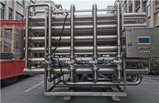 信达膜超滤膜设备在肌苷和腺苷废母液回收上的应用