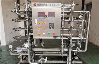 信达膜实验膜设备介绍