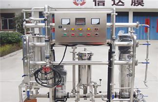 信达膜膜实验设备系列介绍