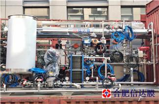 信达膜电泳漆膜设备 电泳漆膜回收设备