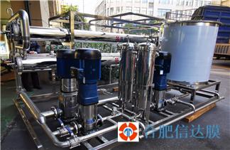 乳化液含油废水处理设备 乳化液含油废水纯化设备