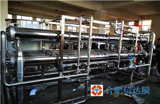 信达膜丙烯酰胺过滤设备 丙烯酰胺纯化设备