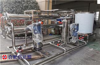 钛石膏提纯设备 钛白粉废液回收设备