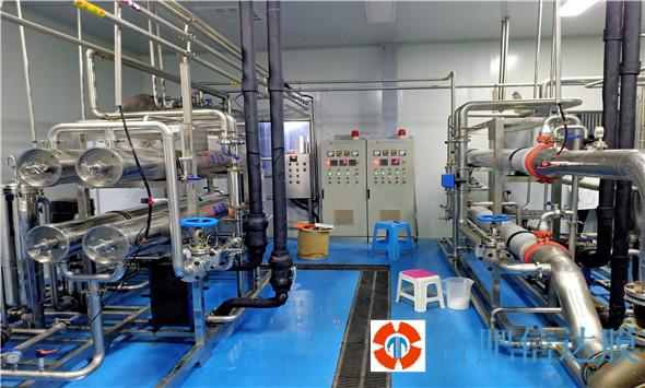溶菌酶分离浓缩设备 湖北酶制剂设备 案例见证