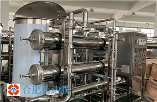 信达膜莽草酸除杂浓缩设备 福建膜设备发货