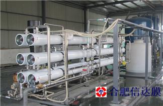 二级反渗透超纯水设备介绍 超纯水提取设备