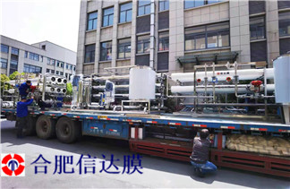 莽草酸小试、中试膜设备、莽草酸大型提取设备 福建发货