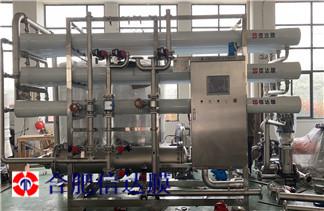乳酸设备 乳酸分离设备 合肥信达膜成功案例多