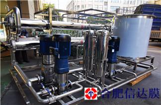 硫酸软骨素提取 膜设备分离浓缩出品高