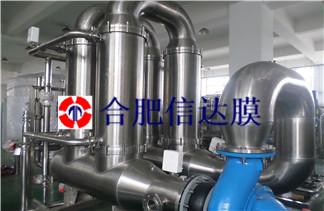 膜设备在酶制剂提取行业上的应用
