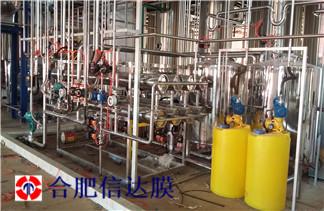 银杏黄酮提取 银杏叶提取物加工 膜浓缩膜分离设备