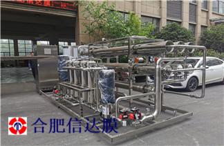 蛋白浓缩设备生产厂家 信达膜满载一车设备发往山东