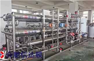 膜设备在果汁澄清浓缩中的应用