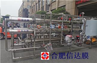 电镀废水中镀镍漂洗废水、镀铬废水、镀铜废水处理设备介绍