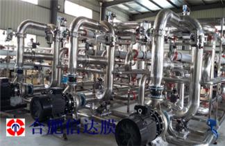 酒精废水膜处理工艺 信达膜自有专利更可靠