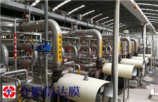 酒精废水处理系统 工业酒精废水处理设备 专业专注