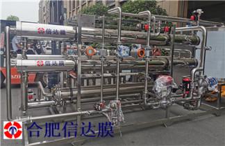 酶制剂过滤浓缩设备 酶解液提纯膜设备