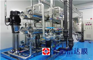 谷氨酸提取工艺介绍 发酵液膜设备品牌