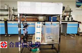 电渗析脱盐膜设备 电渗析膜实验设备 免费试验