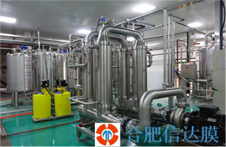 植物蛋白肽膜设备工艺系统 大豆肽、花生肽、大米肽、小麦肽提取设备
