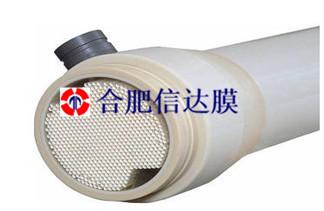 中空纤维膜设备工艺 物料分离废水处理中空纤维膜