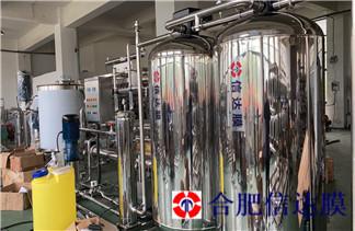 纯水设备 反渗透纯水设备 多年经验案例多