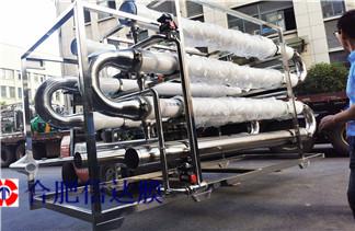农产品废水回用膜设备 填补市场空白 促产业升值