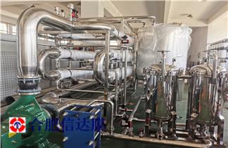 中水回用设备 信达膜废水处理膜设备 案例多
