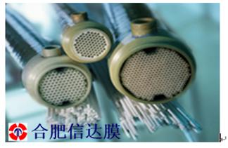 管式膜 管式超滤膜供应 信达膜 膜设备厂家