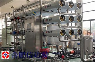 乳酸脱色提纯设备 科学生产聚乳酸原材料 信达膜优势多