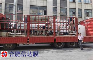 洗米废水处理膜设备 浙江大米废水设备 发往现场