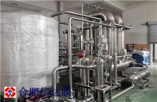 膜过滤除杂设备选哪家 信达膜技术先进工程经验多