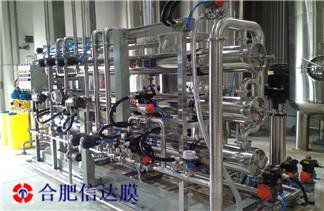 膜过滤设备供应 信达膜 液体分离设备厂家