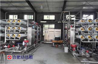 乳酸纳滤膜设备 乳酸脱色精制设备厂家